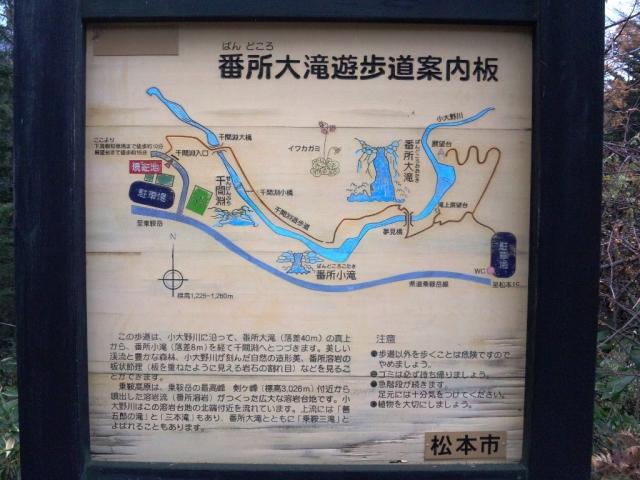 千間淵大橋 (9)