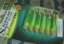 ダイソー電池