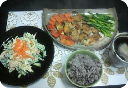 2-13夕飯は鶏肉黒雑穀米