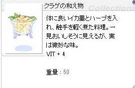 20131114_3.jpg