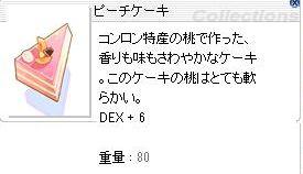 20131114_4.jpg