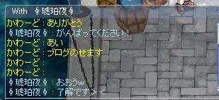 20131117_6.jpg