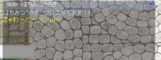 20131121_6.jpg