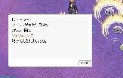 20131127_2.jpg