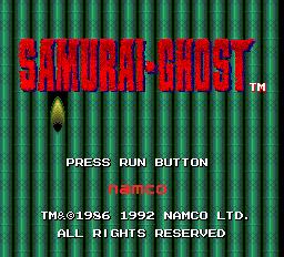 Ghost Samurai PCE 00