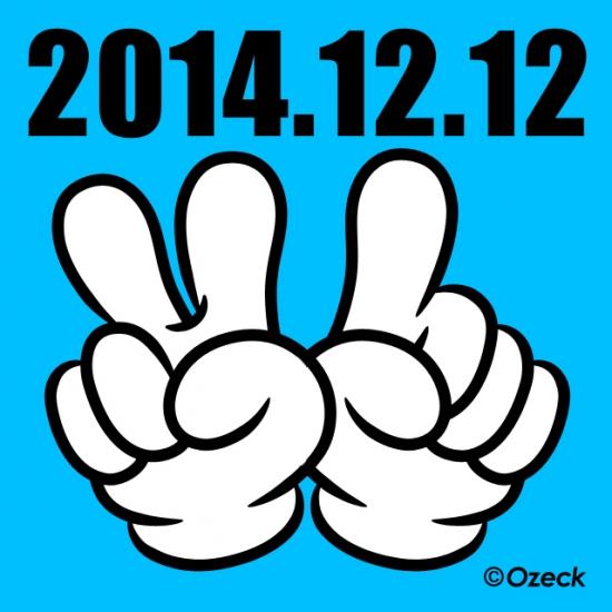 20141212BD_iconA.jpg