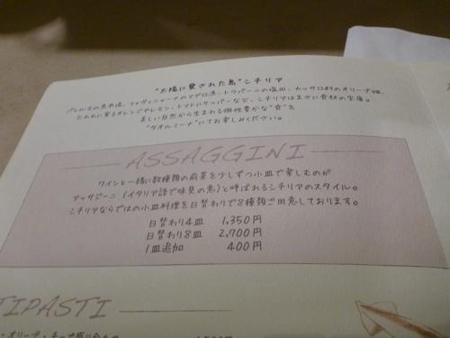 P1110699.jpg