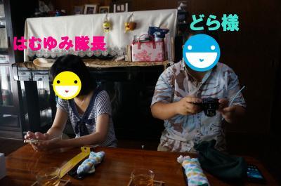 DSC01003_1.jpg