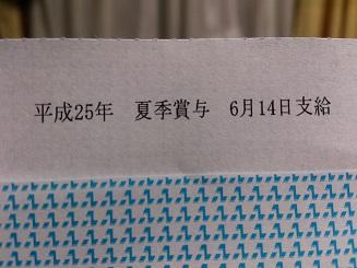 DSC_1432-2.jpg