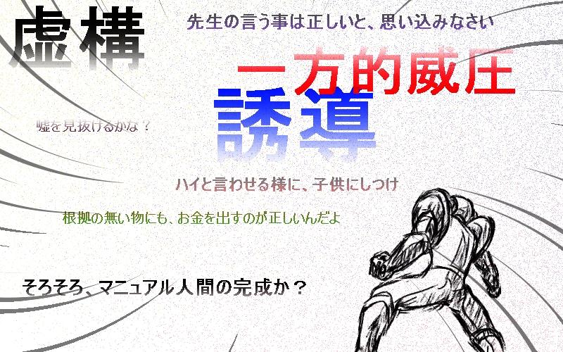 バイブルマン世界-01
