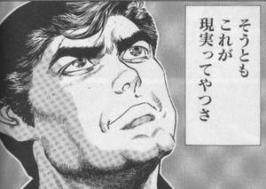 tc1_searh_naver_jp.jpg