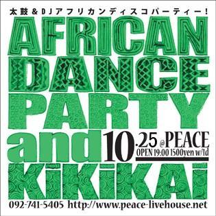 DANCEKIKI100.jpg