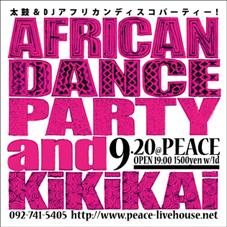 DANCEKIKI9.jpg