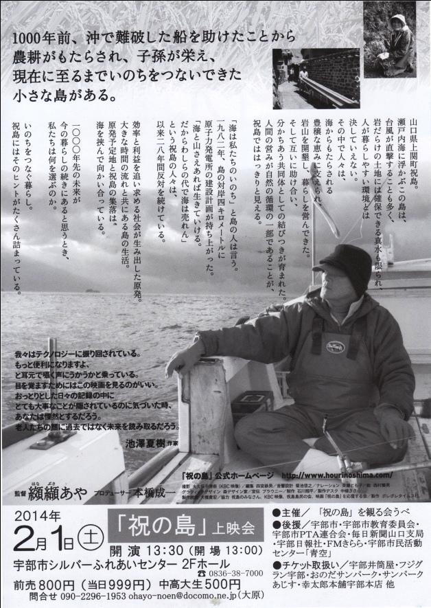 houerinoshima2.jpg