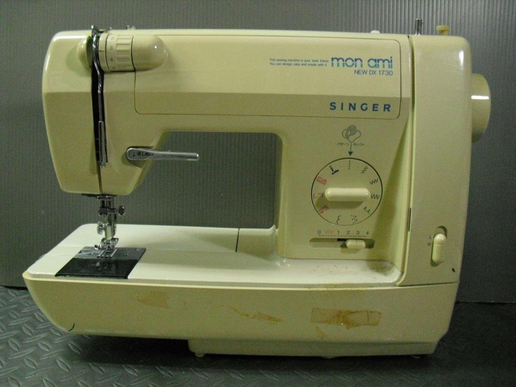 monami NEW DX1730-1