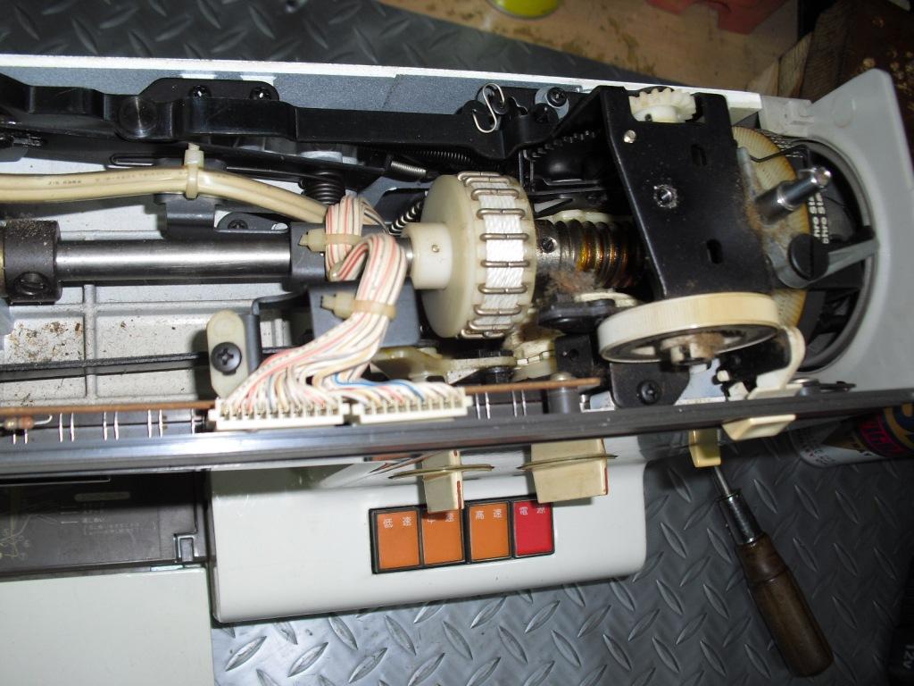 COMPAL DX-3