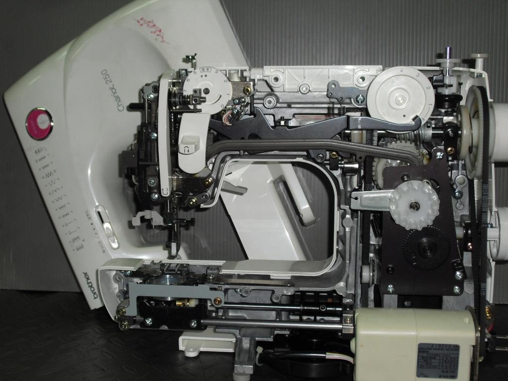 Chariot 250-2