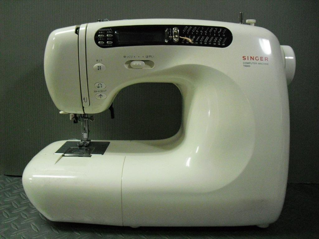 T-6900-1.jpg