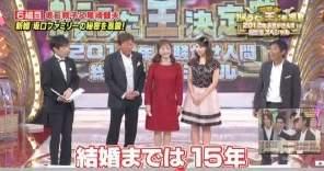 坂口良子3