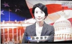 田中邦衛 娘