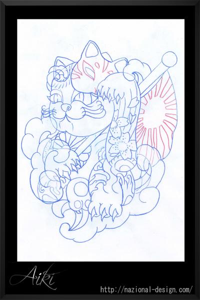 タトゥーフラッシュ 猫 日章旗 刺青 13922
