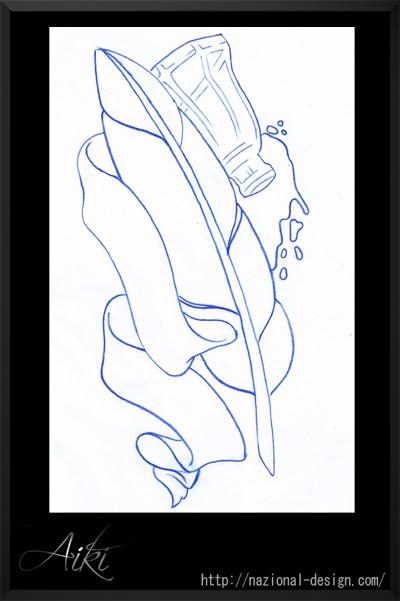 タトゥーフラッシュ 羽ペン インクボトル リボン 13922