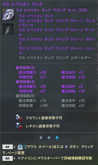 Aion0037_201308121224433f4.jpg