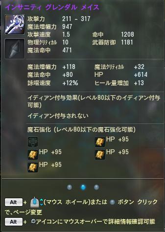 Aion0038_2.jpg