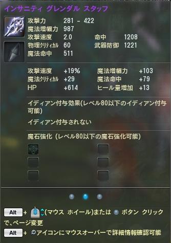 Aion0039_20130812122446a49.jpg