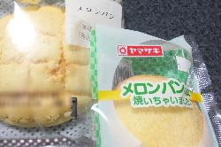 話題のメロンパン