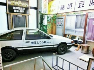 藤原豆腐店AE86