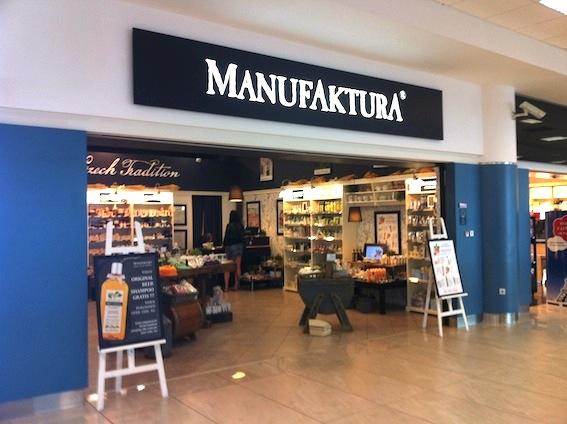 マヌファクトゥーラ空港店