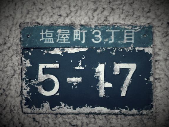 2013-08-24 08.55.42