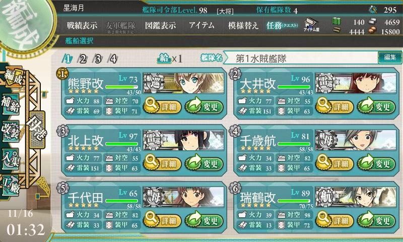 e-6kousei.jpg