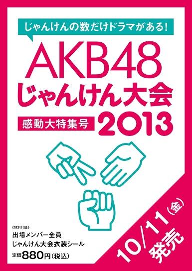 aoki_g130917.jpg