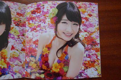 sayo_a_k_130522_6.jpg