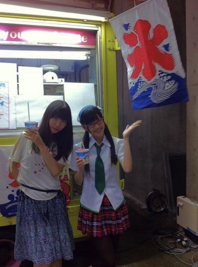 ytb_yuki_b110710.jpg