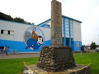 プロビデンス記念碑