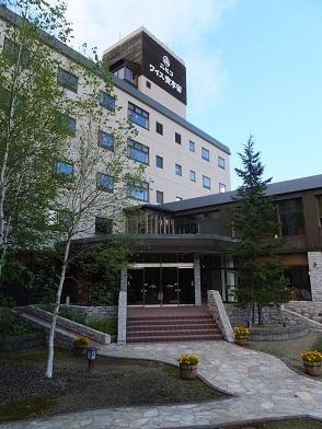 ニセコワイスホテル