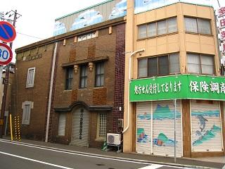 03多田薬局横2