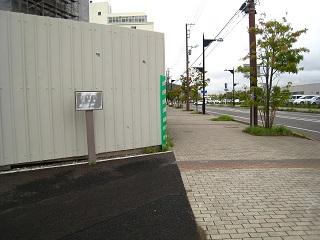 02丸井坂案内板
