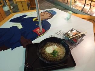 food14135.jpg