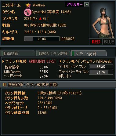 2013-09-02 04-39-47