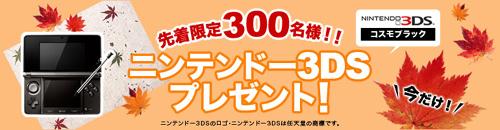 楽天スーパーWiFi_04
