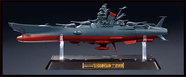超合金宇宙戦艦ヤマト2199_10