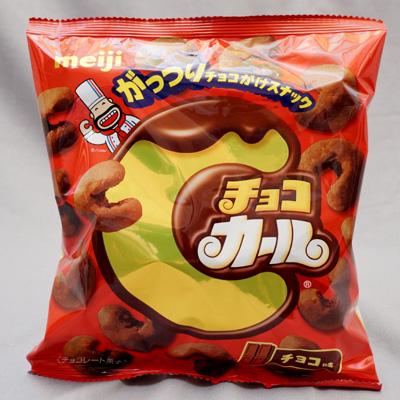 チョコカールチョコ味_01