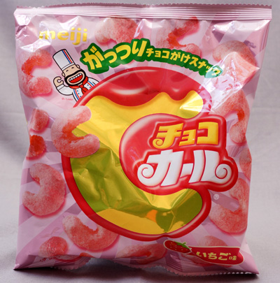 チョコカールいちご味_01