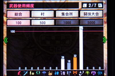 MH4_20131005-4.jpg