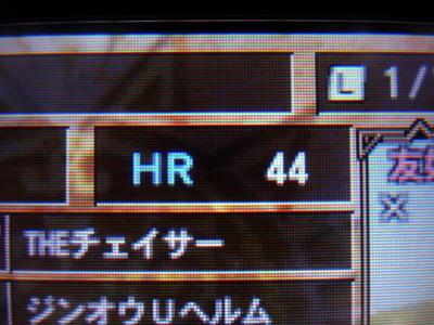 MH4_20131018-01.jpg