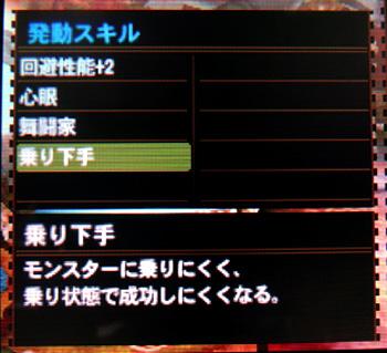 MH4_20131101-05.jpg